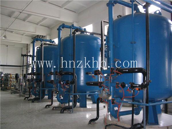 漯河市造纸厂锅炉软化水处理人人体育直播