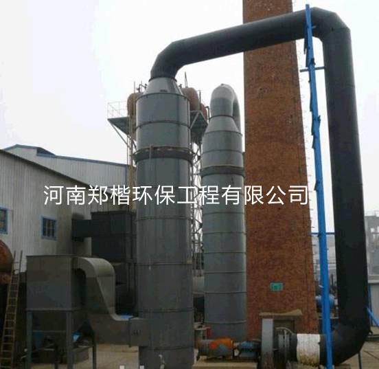 ZK型旋风喷淋洗涤塔