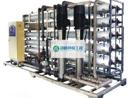 MBR中水处理设备