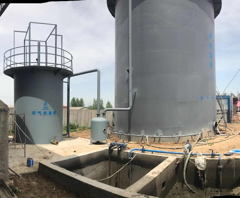 养殖废水处理人人体育直播